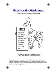 ratatouille word search worksheet free math worksheets educational pinterest free math. Black Bedroom Furniture Sets. Home Design Ideas