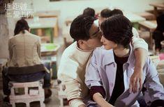 Twitter Drama Series, Kdrama, Fangirl, History, Taiwan, Cinema, Boys, Fiction, Movies