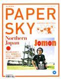 NORTHERN JAPAN | JOMON