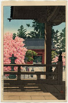 artelino - Auctions of Japanese prints. Description of a Japanese print or a contemporary Chinese art work. Japanese Drawings, Japanese Artwork, Japanese Painting, Japanese Prints, Chinese Painting, Japan Illustration, Botanical Illustration, Art Occidental, Japanese Woodcut