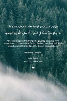 Mohamed is the Messenger of Allah