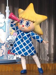 Sorakara, mascot of Tokyo Sky Tree Tower