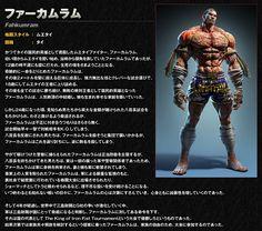 13 Best Fahkumram Tekken 7 Images In 2020 Tekken 7 Muay Thai