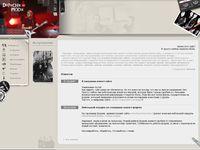 Яндекс.Каталог: Электронная музыка