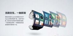 "Future technology Concept MWatch - ""smart"" watches from Meizu"