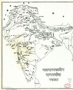 History Discover Ancient Maps India Timeline Ramayana Mahabharata Ancient Kingdoms of India During The Mahabharata period. Ancient Indian History, History Of India, Ancient Map, Geography Map, The Mahabharata, India Map, India India, India Travel, India Facts