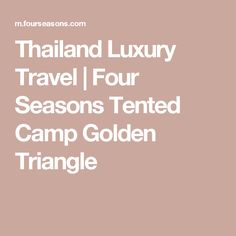 Thailand Luxury Travel | Four Seasons Tented Camp Golden Triangle