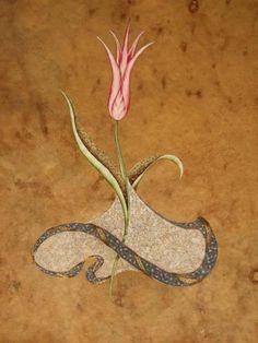 yogaprivatelessons: Wenn Sie mich nicht in dir finden, Sie werden mich nie finden.  Denn habe ich mit dir gewesen, von Anfang an von mir.  ~ Rumi