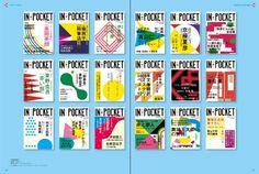 Amazon.co.jp: 素材を使わない かっこいいデザイン -写真やイラストの力に頼らないデザインアイデア -: -: 本