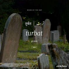 Urdu Words With Meaning, Hindi Words, Urdu Love Words, Words For Writers, Writing Words, Unusual Words, Rare Words, Feeling Words List, Words In Different Languages