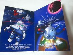 Pokemon Magnemite Coil Picture Illustrated Book Pocket Monsters JAPAN F/S