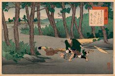 36º estación: Akasaka Painting, Parking Lot, Voyage, Painting Art, Paintings, Painted Canvas, Drawings