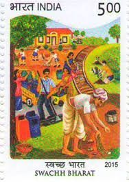 """30 January 2015 A postage stamp on """"Swachh Bharat"""" Denomination - INR     Stamp Drawing, Poster Drawing, Clean India Posters, Drawing Competition, India Painting, Art Village, Art Competitions, Mandala Drawing, Poster On"""