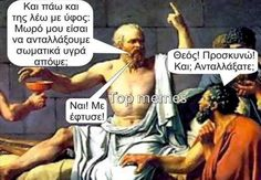 Top Memes, Funny Memes, Greek Memes, I 9, Truth Quotes, New Me, Funny Pictures, Movie Posters