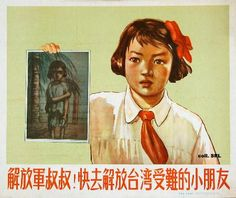 Chinese propoganda poster depicting a mainland Chinese girl holding a photo of…