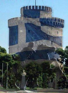 !!! Macedonia Skopje, Macedonia Greece, Greek Flag, Visit Turkey, Greek Beauty, Greek History, Greek Culture, Alexander The Great, Greece Travel