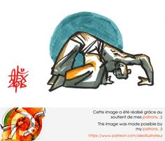 Illustration : Capoeira – 1007