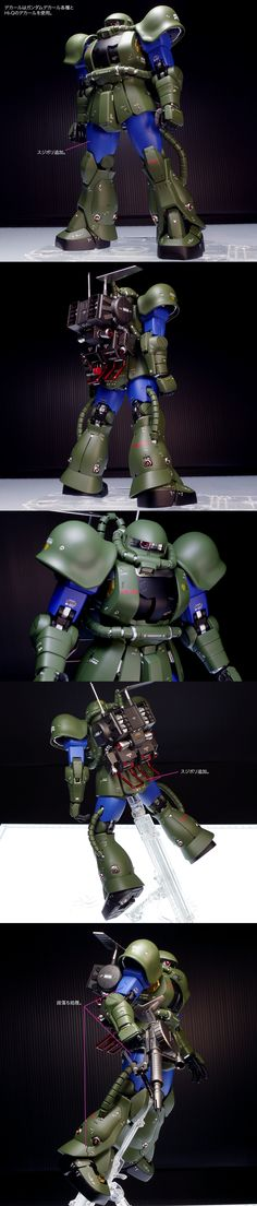MG 1/100 MS-06 Zaku II Minelayer: Good Improved Work by hontepeta. Full Photoreview Wallpaper Size Images, Info