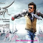 Superstar RajiniKanth's 'Lingaa' movie is making fantastic business on its opening day. Here we are updating its first day box office collections. The film has been released in Tamil, Telugu language and the film stars are Rajinikanth, Sonakshi Sinha,...