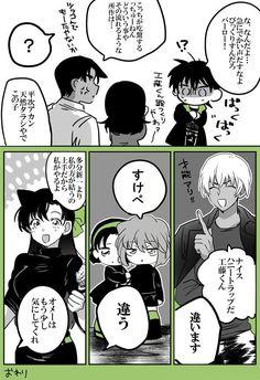 Embedded Gosho Aoyama, Magic Kaito, Anime Art Girl, Conan, Me Me Me Anime, Geek Stuff, Animation, Fan Art, Manga