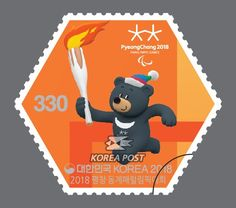 Korea stamp 2018