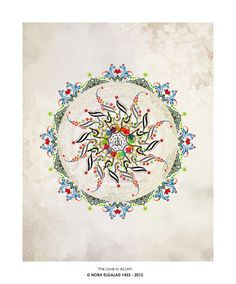 DesertRose:::beautiful calligraphy art::: The love in ALLAH by NoraAlgalad on DeviantArt Arabic Calligraphy Art, Arabic Art, Beautiful Calligraphy, Arabesque, Arabic Design, Turkish Art, Sketches, Tapestry, Drawings