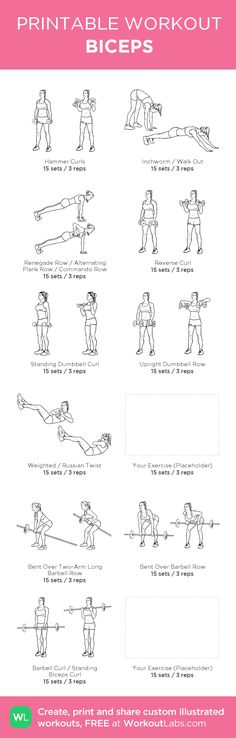 BICEPS –my custom workout created at WorkoutLabs.com • Click through to download as printable PDF! #customworkout