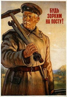 "Будь зорким на посту! ""Be Vigilent While On Guard"" - Translation by Tanya Yakovenko http://www.davno.ru/soviet-posters/propaganda/poster-17.html"