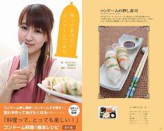 Un libro de recetas con condones en Japón