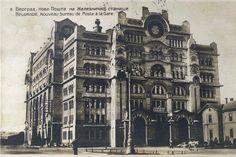 Слике старог Београда 1850-1960 | Photos of old Belgrade 1850-1960 - Página 976 - SkyscraperCity