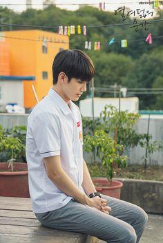 Korean Men, Korean Actors, Drama Korea, Korean Drama, Ong Seung Woo, Park Seo Jun, Kdrama Actors, To My Future Husband, My Big Love