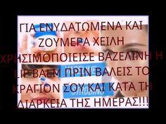 Beauty tips!! - YouTube