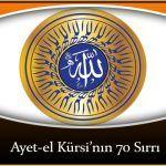 Ayet-el Kürsi'nın 70 Sırrı Allah