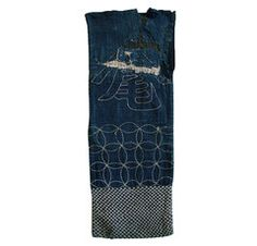 A Beautiful Boro Sashiko Stitched Bag: Rustic Sashiko