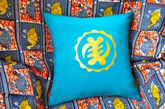 African Adinkra symbol cushion covers - The symbol on this cushion cover is called Gye Nyame, which means supremacy of God.