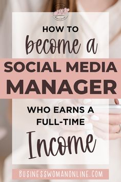 Want to become a social media manager even though you have no experience? Head to businesswomanonline.com for the ultimate guide from someone who did it. How to be a social media manager. Social media manager services. Social media manager pricing. Freelance social media manager. Remote work.