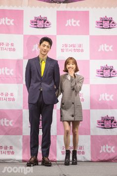 "Exclusive: Cast Of ""Strong Woman Do Bong Soon"" Show Cheerful Chemistry At Press Conference Asian Actors, Korean Actresses, Korean Actors, Actors & Actresses, Korean Idols, Strong Girls, Strong Women, Strong Woman Do Bong Soon Wallpaper, Ji Soo Actor"