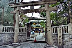 Hanamizu Tarou - Google+ - Namba Yasaka Shrine