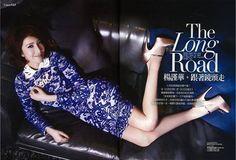 THE LONG ROAD, ecco il bellissimo servizio con la modella vestita Valentino sul nostro divano Déjà vu arizona antracine (design Enrico Cesana)  Il magazine HD - Taiwan