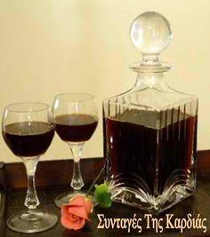 ΣΥΝΤΑΓΕΣ ΤΗΣ ΚΑΡΔΙΑΣ: Λικέρ εσπεριδοειδών και λικέρ κανέλας (τεντούρα), 2 σε 1 Cookbook Recipes, Cooking Recipes, Greek Recipes, Wine Decanter, Red Wine, Food To Make, Alcoholic Drinks, Food And Drink, Sweets