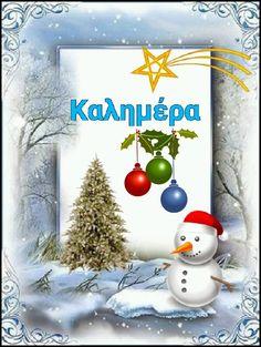 Modern Christmas Cards, Christmas Wishes, Christmas Bulbs, Merry Christmas, Beautiful Pink Roses, Snow Globes, Good Morning, Holiday Decor, Quotes