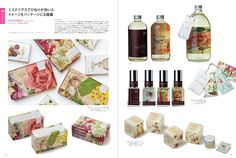 """Inside page of """"Promotional Tool Designs for Retails and Brands"""" #PackageDesign"""