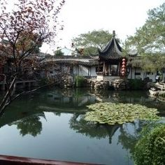 Photos of most of the elements of a Chinese Garden can be found here on this page. Most Chinese classical gardens have these elements, and they...