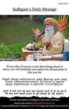 29.05.2013 Yoga Quotes, Men Quotes, Life Quotes, Spiritual Life, Spiritual Quotes, Morning Massage, Swami Vivekananda Quotes, Self Actualization, Bhagavad Gita