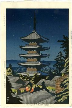 Takeji Asano Japanese Woodblock Print Yasaka Pagoda 1953 | eBay