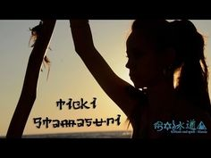 The Beautiful Didgeridoo Player - Stamasuri - TRANCE - HD - YouTube Didgeridoo, Music Clips, Two Daughters, The Covenant, Trance, Reggae, Songs, Communion, Musical Instruments