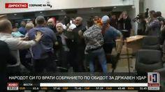 Македонија пред ванредним стањем (Фото и видео) - http://www.vaseljenska.com/wp-content/uploads/2017/04/gragani-sobranie-vnatre-6-640x359.jpg  - http://www.vaseljenska.com/vesti/makedonija-pred-vanrednim-stanjem-foto-video/