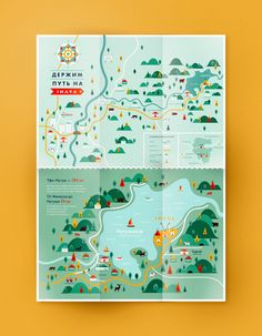 Brand identity for INAYA Festival.It is a summer open-air festival of oneness with nature, art and creation. Map Design, Branding Design, Graphic Design, Map Layout, Map Projects, Treasure Maps, Information Design, Album Design, Map Art