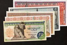 Egypt Banknote 1970's, M.Abdulfatah sign, 5 paper money