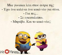 Minions, Funny Pictures, Funny Quotes, Lol, Superhero, Fictional Characters, Humor, Fanny Pics, Funny Phrases